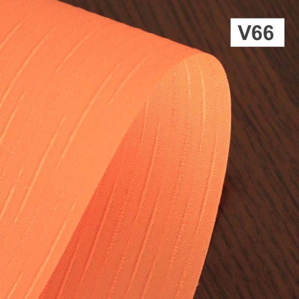 Blades for vertical blinds, Van Gogh, blade width 127 mm
